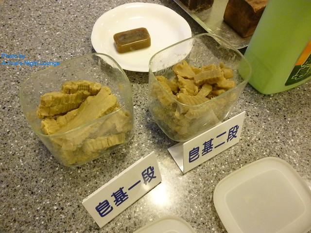 水晶肥皂體驗館 11 皂基一段、皂基二段