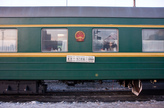 Carriage, Trans-Siberian Railway