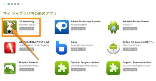 マイアプリ-7
