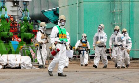 Fukushima Daiichi plant