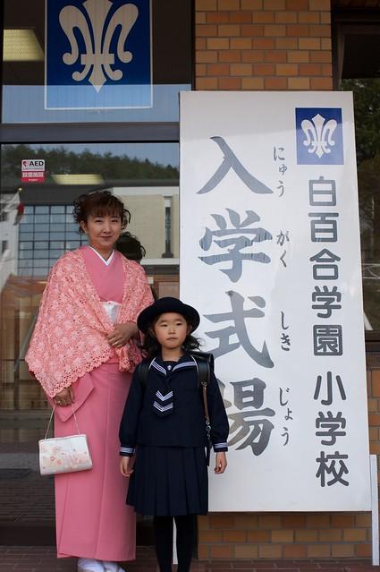 Entrance ceremony2
