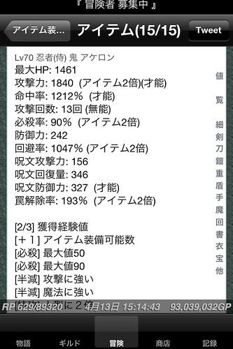 4CEDF0D9-EFBC-40ED-ADD7-7F4EBEF763A5