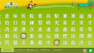 kanji_workbook