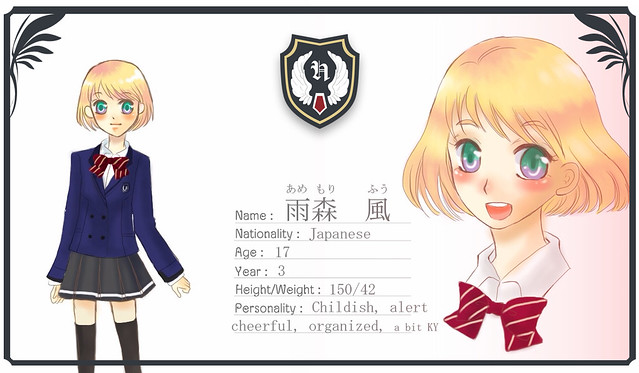 habataki-student_fuu