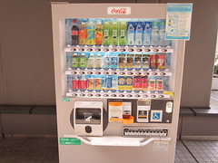 cash(0.0), machine(1.0), kiosk(1.0), vending machine(1.0),