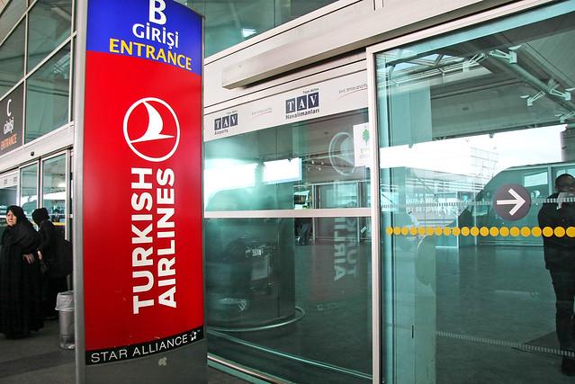 Istanbul Ataturk Airport, Turkey イスタンブール、アタチュルク空港