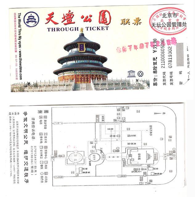 Mi entrada al Templo del Cielo Templo del Cielo de Pekín, perfección entre tierra y cosmos - 8666045350 a3065ede7a z - Templo del Cielo de Pekín, perfección entre tierra y cosmos
