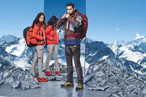 MILLET-fallwinter2014-catalogue-TOP (11)