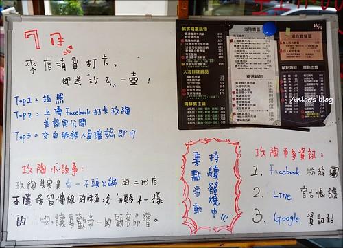 羅東石頭火鍋玖陶_002