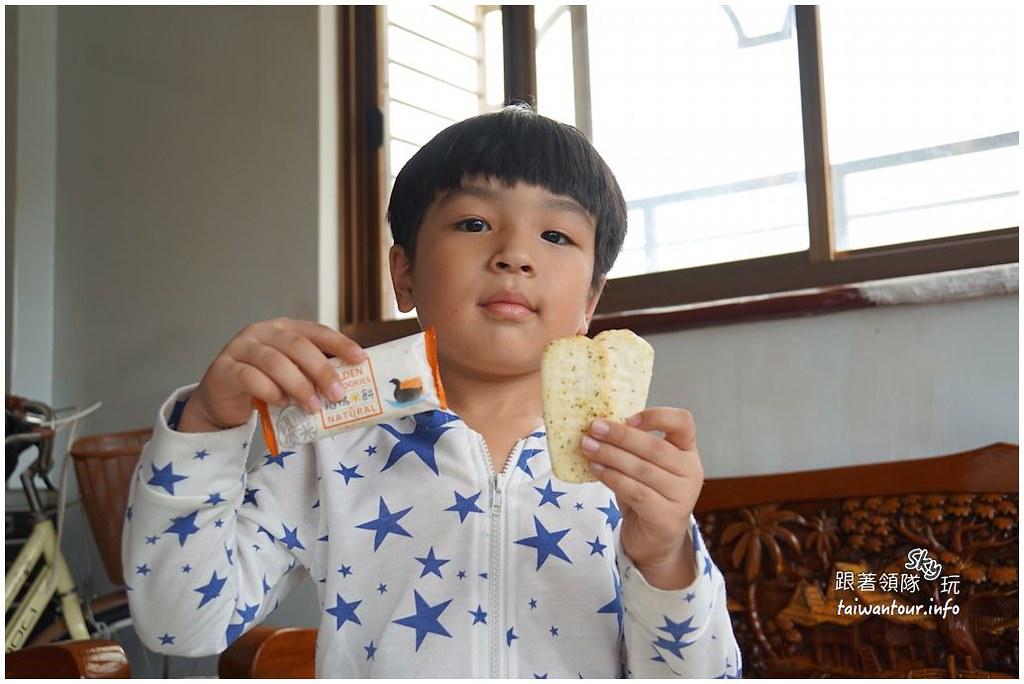 【美好人生】稻鴨米餅.媽寶兒童洗衣粉新品發表會