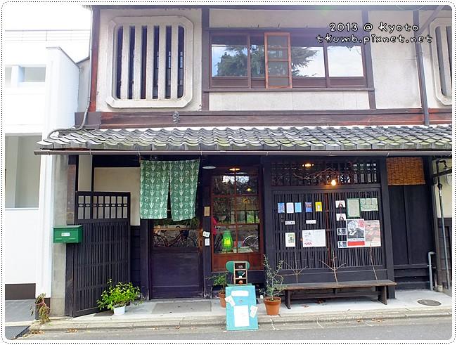 喫茶yusurago (1).jpg