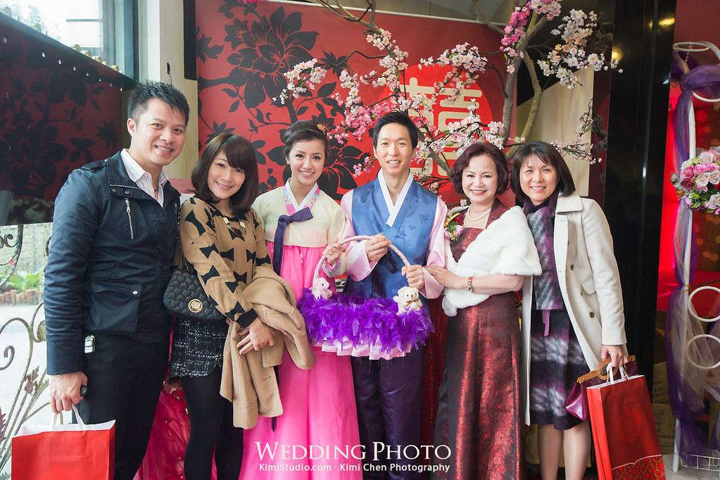 2013.01.27 Wedding-169