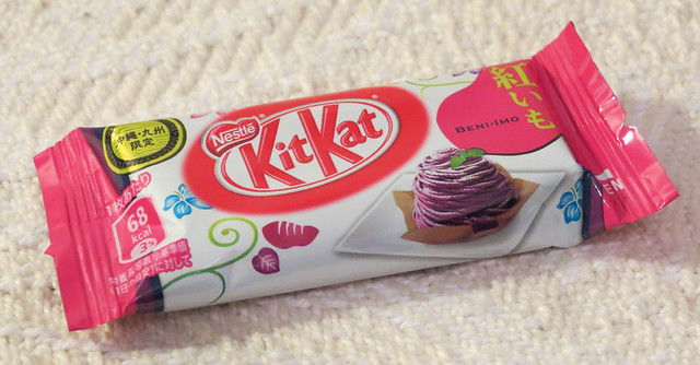 紅いも(Beni Imo - Purple Sweet Potato) Kit Kat from沖縄・九州 (Okinawa-Kyushu)