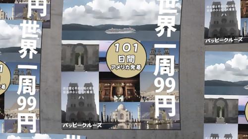 130219(2) -「雨宮哲×今石洋之」創意動畫《地獄刑事》第9話<Rest in peace, my friend>在YouTube首播!