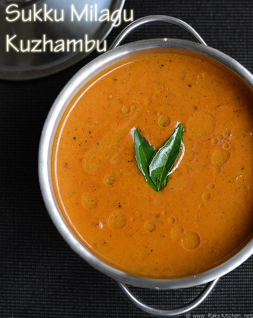 sukku-kuzhambu-recipe