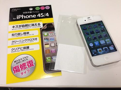 100円ショップのiPhoneフィルム