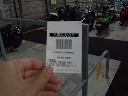 吉祥寺自転車置き場