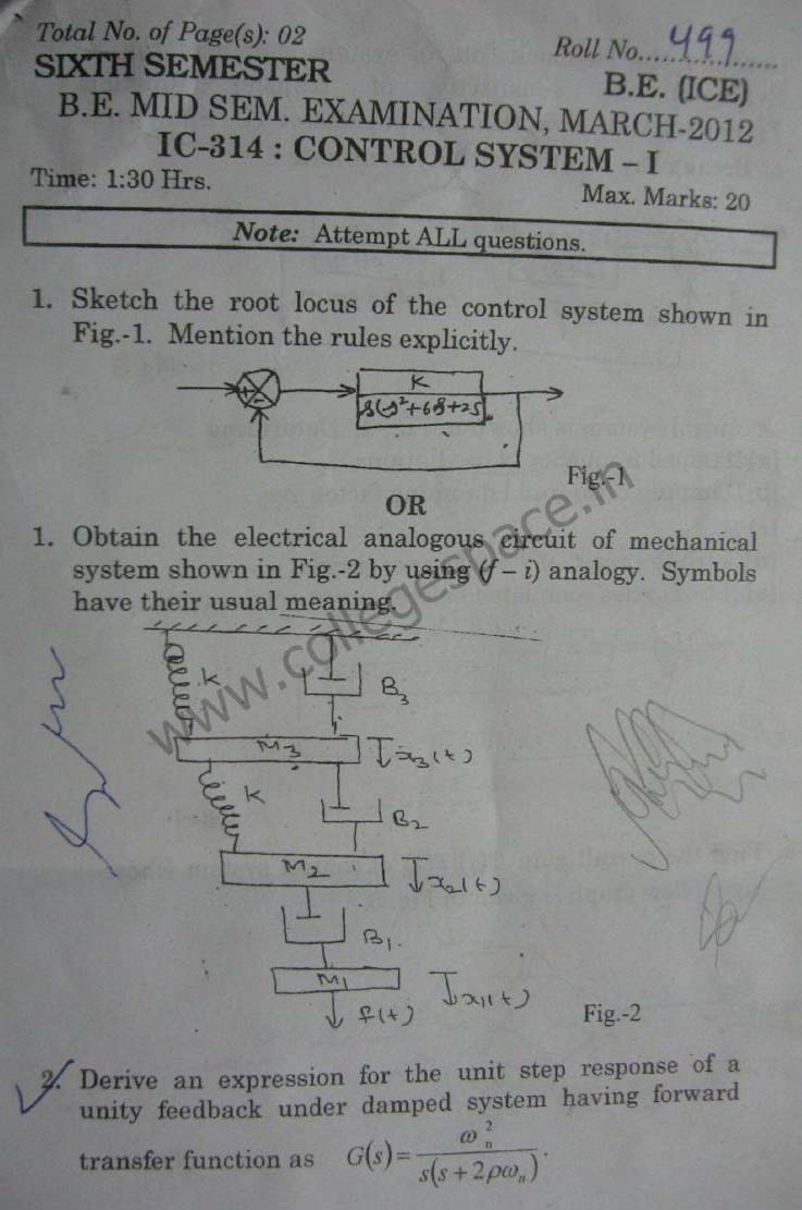 NSIT Question Papers 2012 – 6 Semester - Mid Sem - IC-314