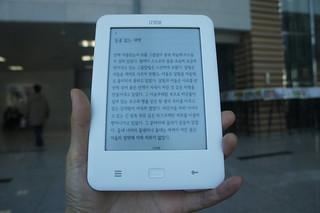 크레마터치에서 책읽기