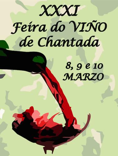 Chantada 2013 - XXXI Feira do viño de Chantada - cartel