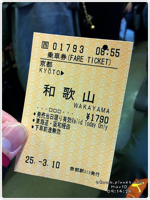 2013-03-10 09.14.28.jpg