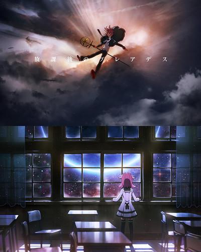 130322(3) - 從《王立宇宙軍》續集到改編動畫、3DCG劇場版、音樂劇,動畫公司「GAINAX」隆重發表6部新作! (2/6)