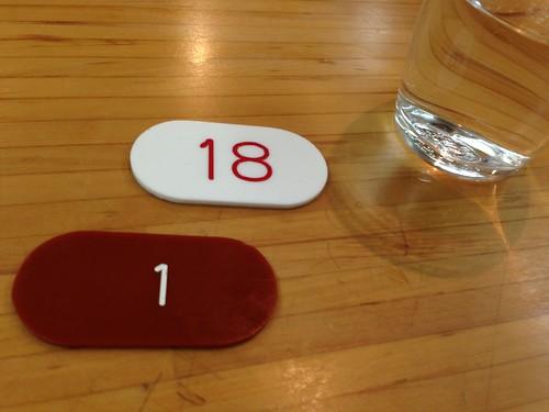 朱華園の番号札