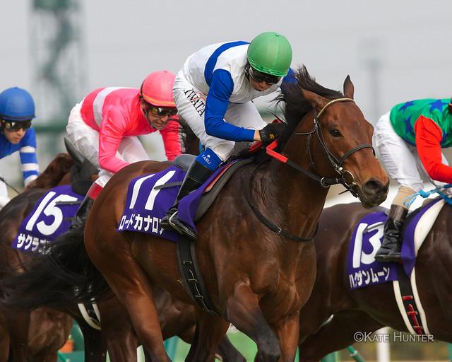 Lord Kanaloa wins the Takamatsunomiya Kinen