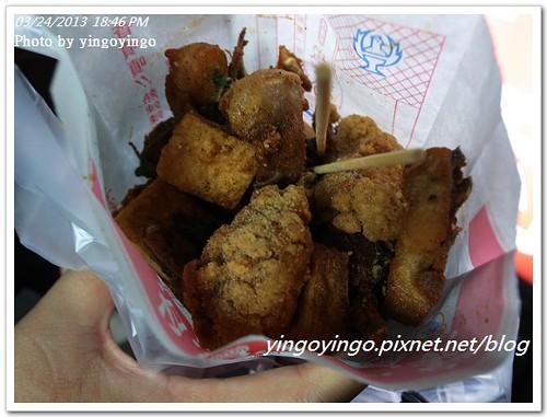 嘉義市_鹽酥雞20130324_R0073277