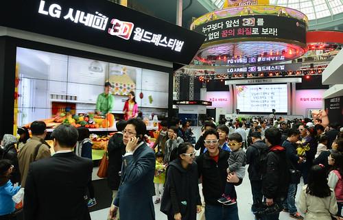 LG 시네마3D 월드 페스티벌 현장