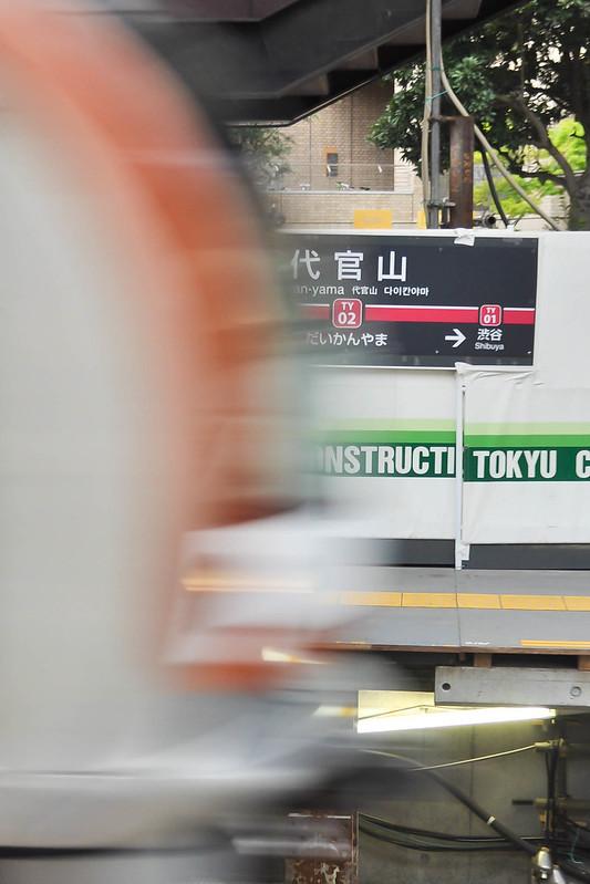 TY02 Daikan-yama