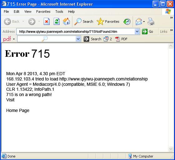 715 error