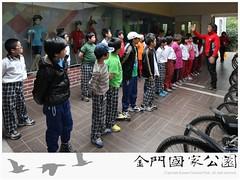 2013-小學生認識國家公園(0401)-18