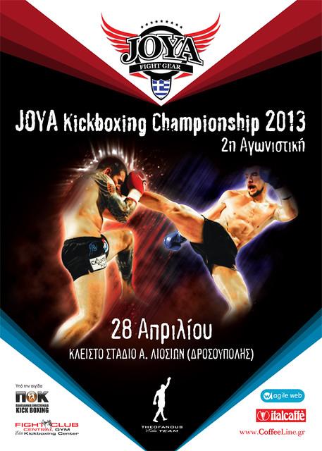 Joya Kickboxing Championship 2013 - Part II