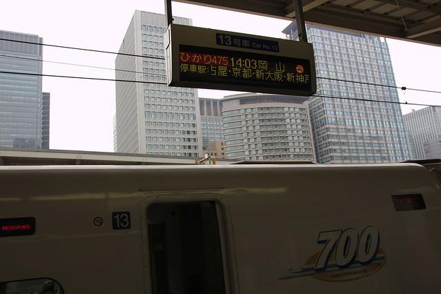 0618 - En el shinkansen