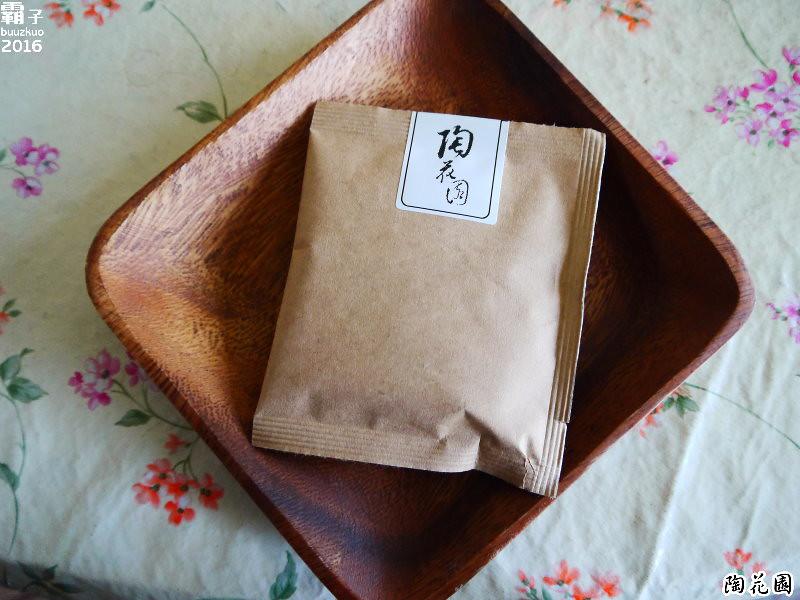 28482748232 2e953007f1 b - 陶花園良品茶│古早茶攤賣冰鎮冷泡茶