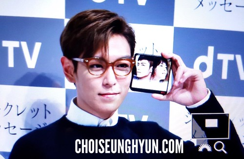 TOP - Secret Message Tokyo Première - 02nov2015 - Choidot - 09