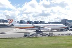 Airbus A340 300 Surinam Airways PZ-TCR AMS Amsterdam Schiphol Airport Nederland