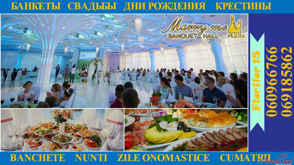 "Marry Me Banquet Hall >  Свадьба со вкусом  ""Marry me"" Banquet Hall"