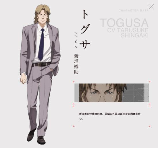 Togusa(トグサ)CV Tarusuke Shingaki(新垣樽助)