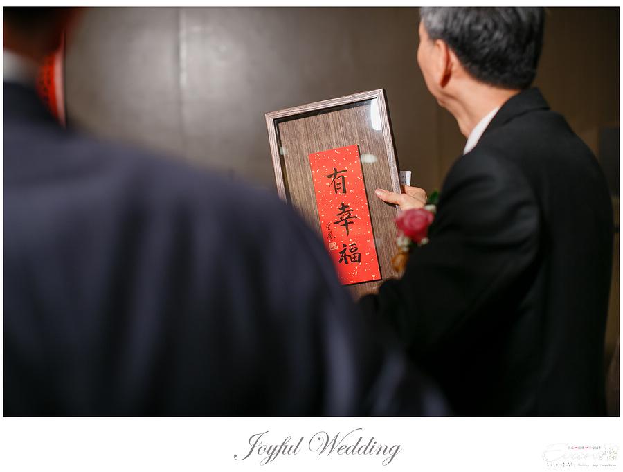 希嫺&信雄 婚禮喜宴_0017