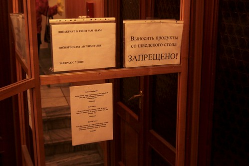 'No taking food from the Swedish table' sign in Russian