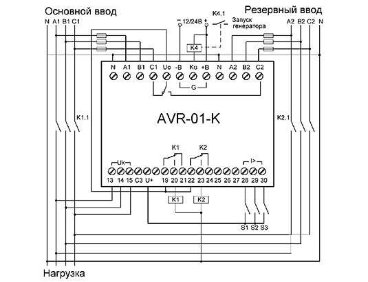Схема AVR-01-K
