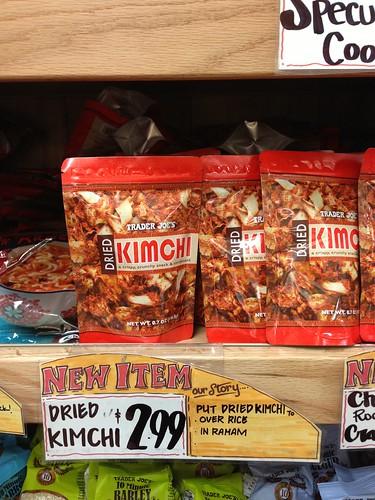 Dried Kimchi