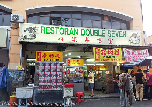 restoran double seven, taman sri bintang 2013-02-23 19.09.53 copy