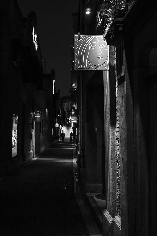 Night at Xintiandi