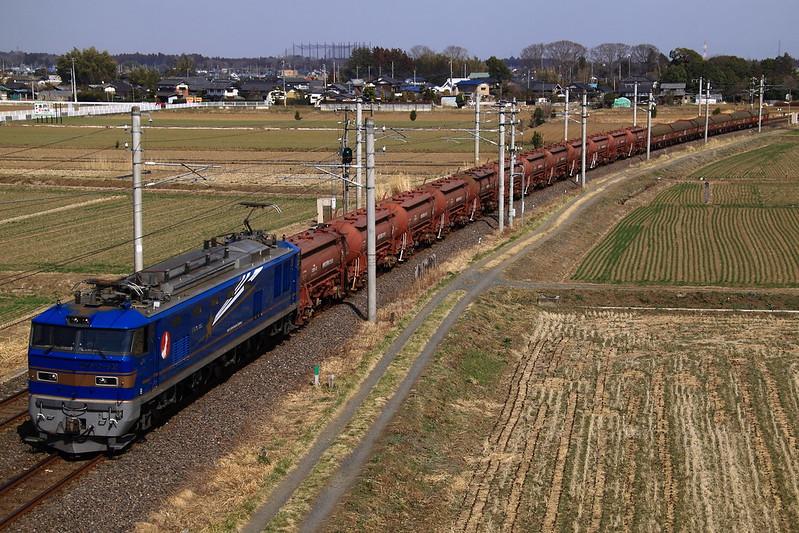 EF510 505