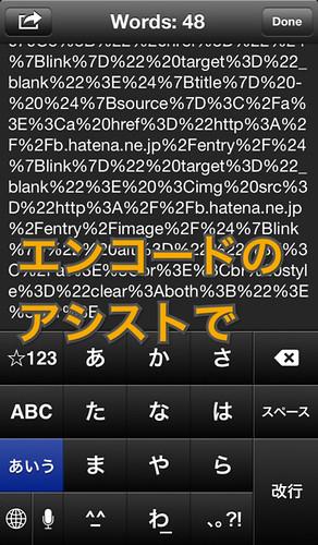 IMG_7994