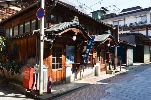 Shibu Onsen Town