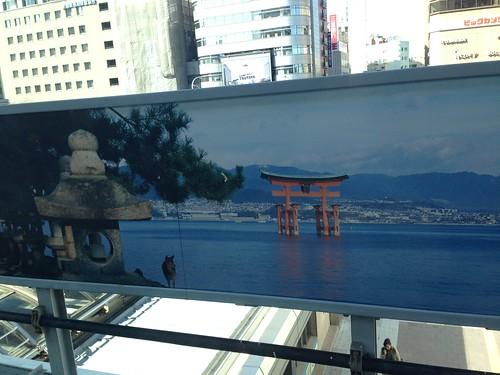宮島の広告 名古屋駅